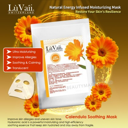 Calendula Soothing Mask