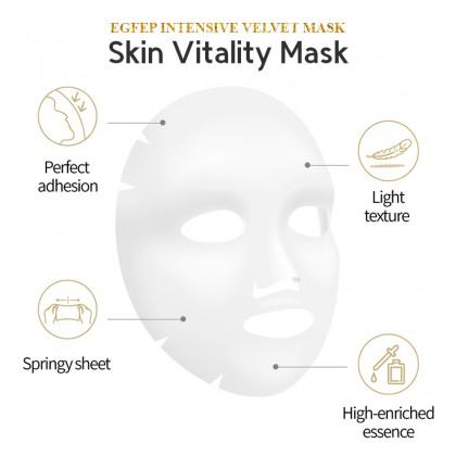 EGFEP Intensive Velvet Mask (10 Masks) FAU Korea 100% Original